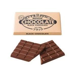 カカオの風味を堪能するならこの一枚 カカオの風味を生かしたビタータイプのチョコレート。 甘さと苦みが...