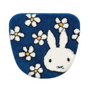 miffy / トイレ用品 / ミッフィー フラワーダンス 洗浄便座用ふたカバー ブルー 洗える か...