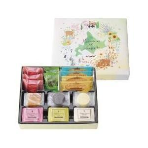 北海道のお土産にもぴったり。四季をイメージしたチョコレートをセレクト 色や素材から、四季それぞれをイ...