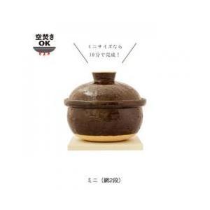 その他 食器・キッチン用品 / 長谷園/いぶしぎん(ミニ)送料無料/長谷製陶