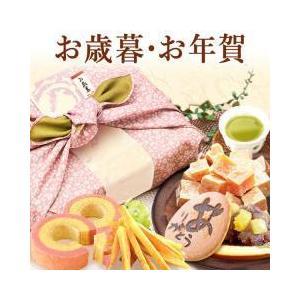 敬老の日ギフトにおいもや人気の和菓子を雅な竹かごと風呂敷で包んだギフト オリジナル掛け紙と「ありがと...