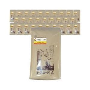 内容量:15kg(500g入袋×30袋でのお届けとなります。) 業務用オフィス用に便利な30袋入BO...