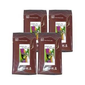 コーヒー豆 / 10%OFFクーポン対象商品 業務用卸メガ盛り2kg/エチオピアモカ・レジェンド(レ...