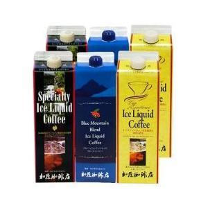 紙パックコーヒー / 禁断のアイスリキッドコーヒーお試し6本セット(BB2CL2SP2)送料無料/ ...