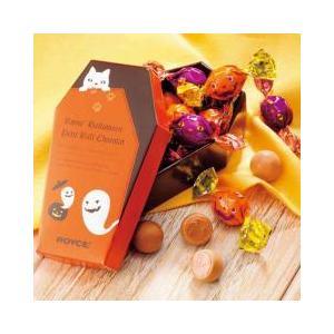 ROYCE'(ロイズ) / チョコレート / 5%OFFクーポン対象商品 ロイズハロウィンプチボール...