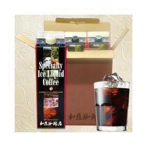 紙パックコーヒー / 簡易化粧箱入り・3本入/スペシャルティアイスリキッドコーヒーセット 無糖