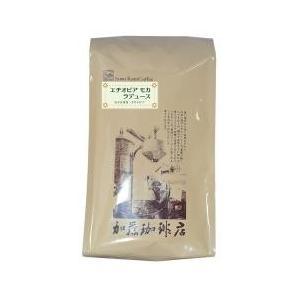 コーヒー豆 / 10%OFFクーポン対象商品 業務用卸/エチオピアモカ・ラデュース/500g袋 クー...