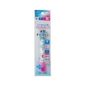 水や消しペンで素早く消せるマーカータイプのチャコペン。