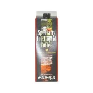紙パックコーヒー / スペシャルティアイスリキッドコーヒー 無糖