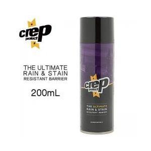 クレッププロテクト シューズケア用品 CREP PROTECT 防水スプレー 6065-2904 ク...