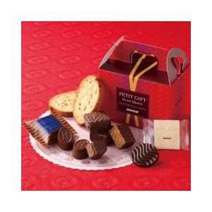 ROYCE'(ロイズ) / チョコレート / ロイズプチギフト