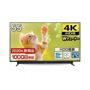 マクスゼン液晶テレビシリーズは国産の映像チップを採用 高品質のパネルにより、高い映像技術をリアルに再...