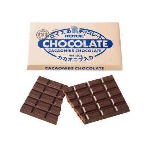 カカオ好きをとりこにする板チョコレート カカオ豆を細かく砕いた「カカオニブ」をキャンディング(飴がけ...