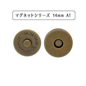 使い勝手の良い割足式です。マグネットのスタンダード。14mmタイプ