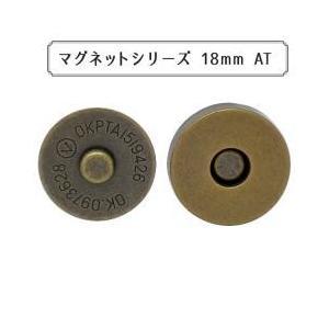 使い勝手の良い割足式です。マグネットのスタンダード。18mmタイプ