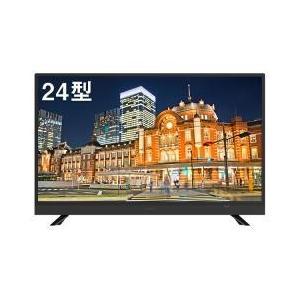映像美+録画機能、ギュッと凝縮。ニューモデル24インチ液晶テレビ。