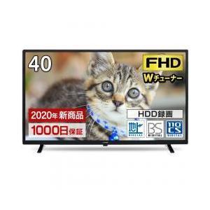 国内最高峰のコストパフォーマンス大人気のMAXZEN「03シリーズ」に40V型液晶テレビが登場