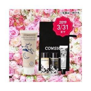 COWSHED(カウシェッド) / ビューティー雑貨 / ロハコ限定/COWSHED(カウシェッド)...