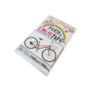 お気に入りの自転車とバイクを守ろう 関連キーワード:プラテック 大型 収納袋 厚手 丈夫 頑丈 横長...