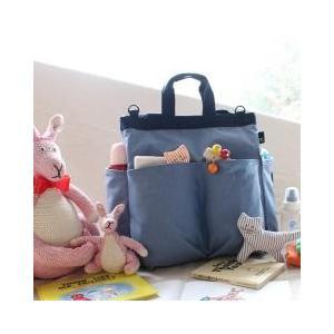 赤ちゃんとの、あたらしい暮らしに、あたらしいマザーズバッグ。 マミールー『ミアレ』 7つのポイント ...