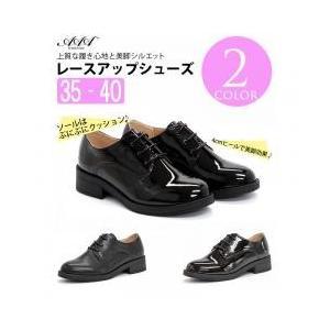 """高めのヒールで美脚効果、シルエットも抜群シンプルデザインで合わせやすい今年のマストアイテム""""おじ靴""""..."""