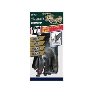 滑りにくい優れたグリップ性の作業用ゴム手袋 関連キーワード: 作業用 ガーデニング すべり止め 滑り...