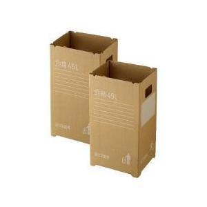 屋外イベント時に最適持ち運び簡単な組立て式段ボールゴミ箱 関連キーワード: ごみ箱 ダストボックス ...