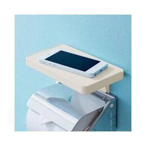 トイレットペーパーホルダーに簡単に設置できるシェルフ 関連キーワード: トイレ収納 棚 シェルフ ト...