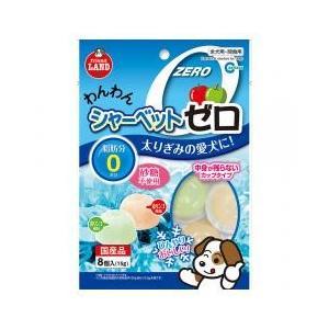 「脂肪」ゼロ、砂糖不使用マルカン わんわんシャーベット ゼロ 15g×8個入:対象:全犬種機能:おや...