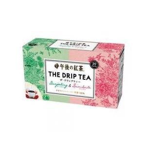 『午後の紅茶』初のドリップティー。 ドトールコーヒーが今までに培ったドリップ製品のノウハウを活かし、...