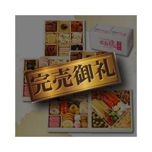 女優 岡江久美子さんも絶賛 豪華和洋風三段重 板前魂の花籠 2個セット 33品目 3人前用 重箱サイ...