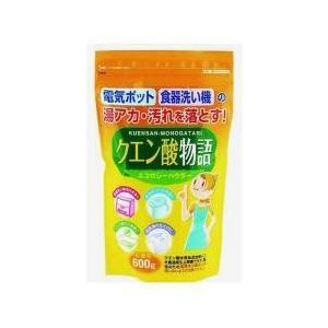 マルチクリーナー・重曹・クエン酸 / クエン酸物語 600g ( ポット洗浄 ポット掃除 湯垢落とし...