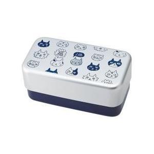 無邪気なネコのイラストがかわいい2段弁当箱 関連キーワード:LH1491 おしゃれ オシャレ かわい...
