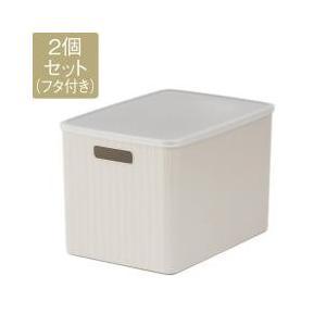 KEYUCA(ケユカ) / 収納ボックス・保存ボックス / KEYUCA(ケユカ) Pearno ソ...