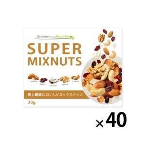 5種の贅沢 スーパーミックスナッツ アーモンド、レーズン、ココナッツ、クルミ、カシューナッツ ナッツ...
