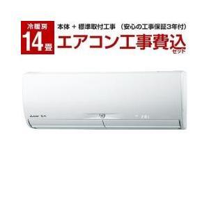 エアコン設置工事年間10000件の実績
