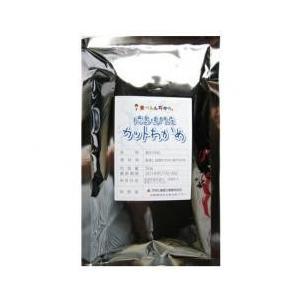 徳島県鳴門海峡で育ったワカメです。カットしておりますので簡単便利にお使い頂けます。干満の差が大きい急...