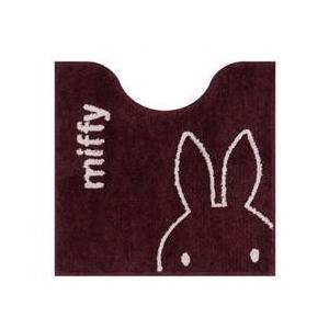 miffy / トイレ用品 / ミッフィー ステアミッフィー トイレマット 約58×60cm ブラウ...