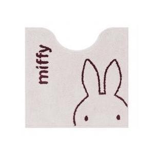 miffy / トイレ用品 / ミッフィー ステアミッフィー トイレマット 約58×60cm アイボ...