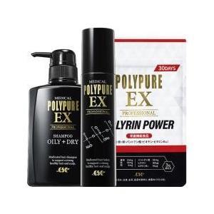 POLYPURE EX(ポリピュアEX) / 育毛・増毛剤・薄毛対策 / 10%OFFクーポン対象商...