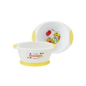 食べ物がすくいやすい茶碗 関連キーワード:電子レンジ対応 食洗機対応 お茶碗 ベビー食器 赤ちゃん ...