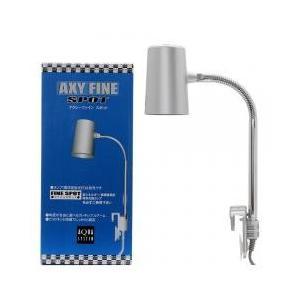 リフトなどを使用して水槽の内側にも掛けて設置するタイプの照明の場合、ガラスフタが設置できなくなる場合...