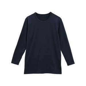 寒い季節の強い味方、裏起毛クルーネック長袖インナー。 裏起毛で暖か、冷えから身体を守り、ストレッチ性...
