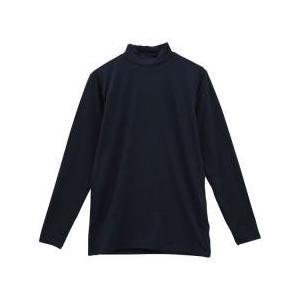 寒い季節の強い味方、裏起毛ハイネック長袖インナー。 裏起毛で暖か、冷えから身体を守り、ストレッチ性に...