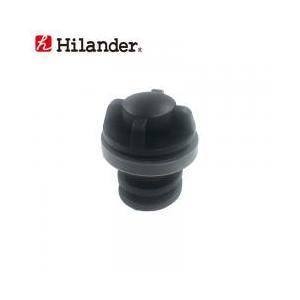 クーラーボックス・ジャグ / ハイランダー パーツ/ハードクーラーボックス 水抜き栓
