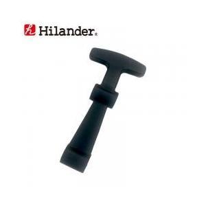 クーラーボックス・ジャグ / ハイランダー パーツ/ハードクーラーボックス 交換用ハンドル