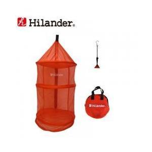 6.  Hilander「キッチンツール ポップアップドライネット2」