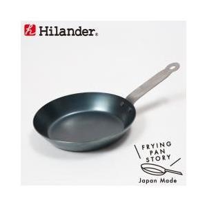 クッカー・ダッチオーブン / ハイランダー キッチンツール 焚き火フライパン(極厚1.4mm) 16...