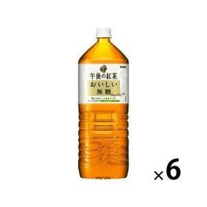 紅茶 / 〔送料無料/北海道・沖縄県を除く〕 キリン 午後の紅茶 おいしい無糖 2L ペットボトル ...