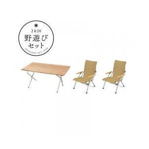 スノーピーク / テーブル / 送料無料/スノーピーク アウトドアテーブル ロースタイルセットカーキ...
